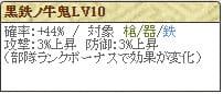 極 壇Lv10