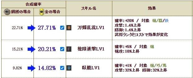 池田S (1)