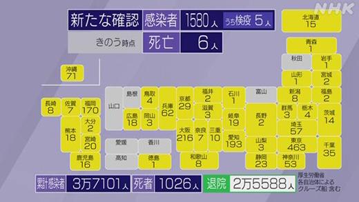 K10012543901_2008010608_2008010611_01_02.jpg