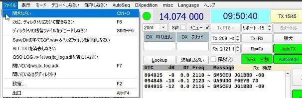 SS2020-03_076.jpg