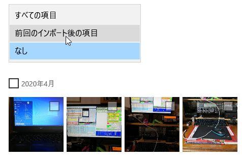 SS2020-04_099.jpg