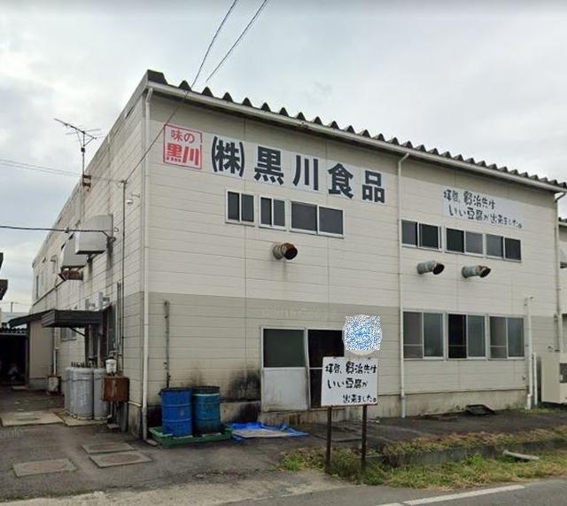 200911-toufuya1-1.jpg
