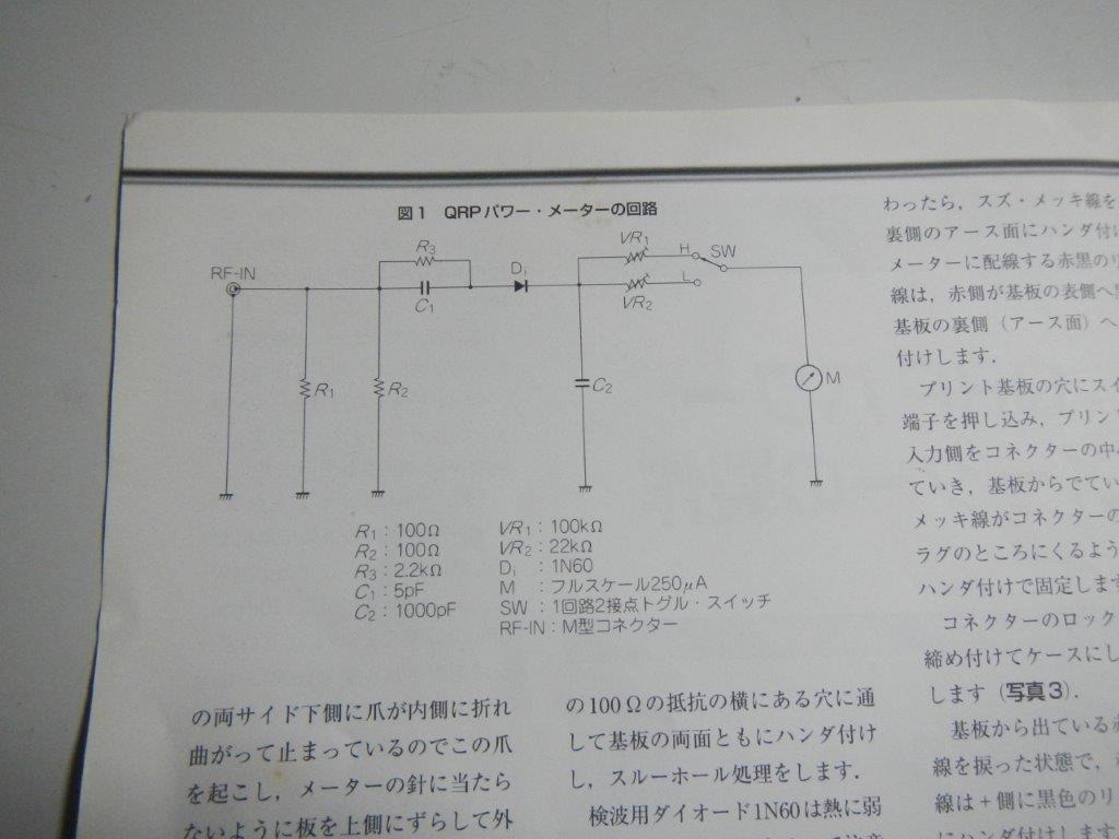 DSCN7552.jpg