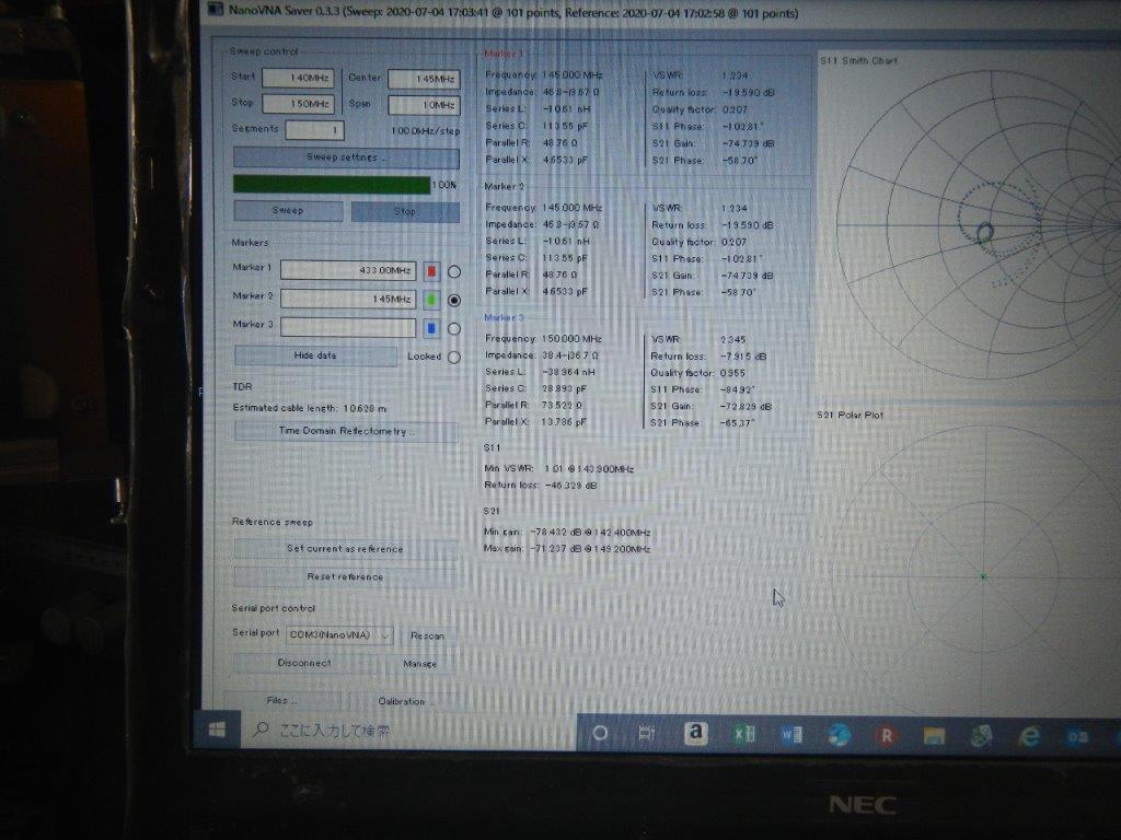 DSCN7593.jpg
