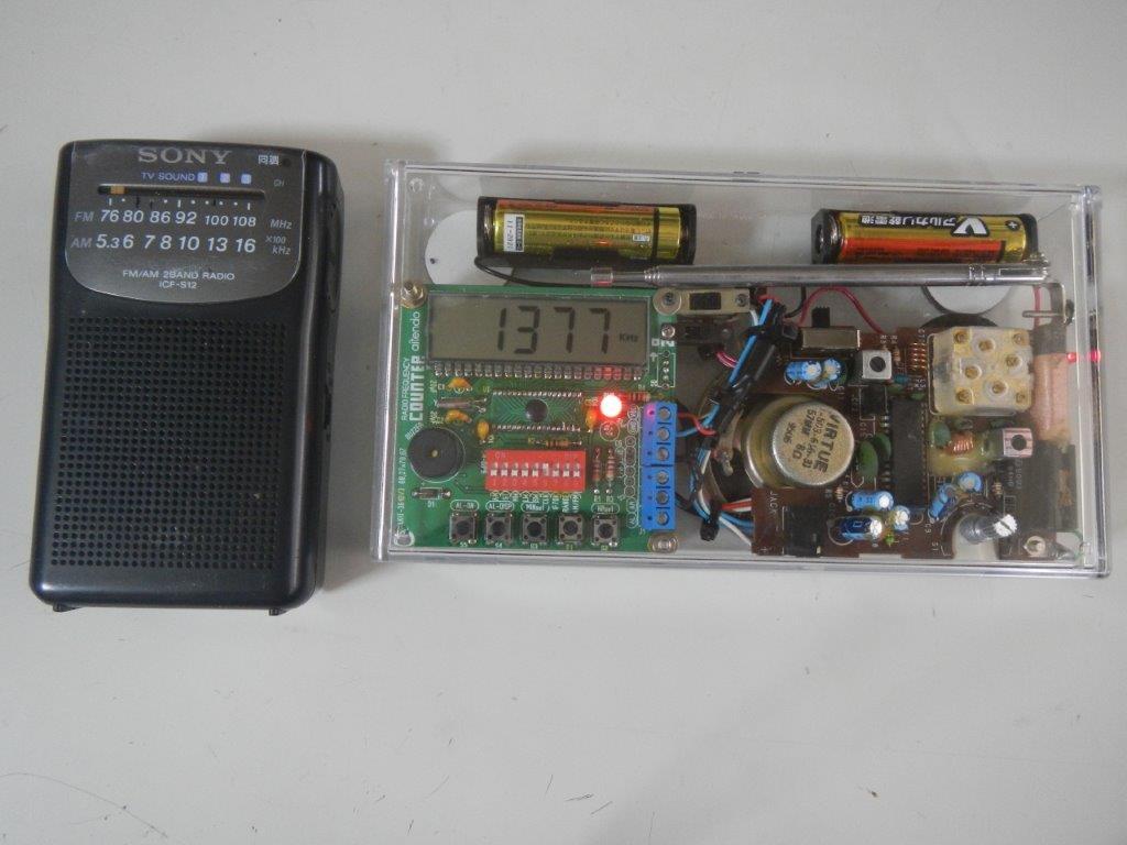 DSCN7716.jpg