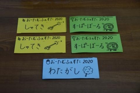 DSC_0004 (800x533)