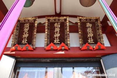 富士見台稲荷神社  練馬区富士見台6