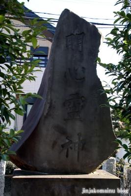 富士見台稲荷神社  練馬区富士見台14