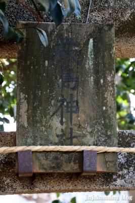 三峰神社  杉並区本天沼2