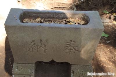 崎玉稲荷神社  武蔵野市吉祥寺東町3