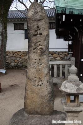 吹上神社(今治市通町)75