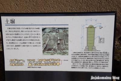湯築城址(松山市道後公園)3