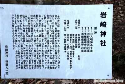 湯築城址(松山市道後公園)16