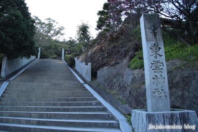 東雲神社(松山市丸之内)1