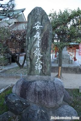 井手神社(松山市北立花町)7