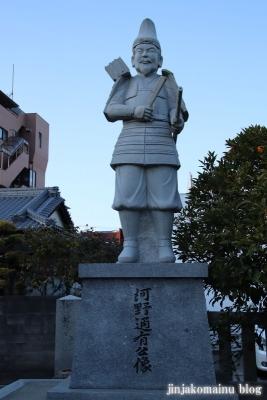 井手神社(松山市北立花町)16