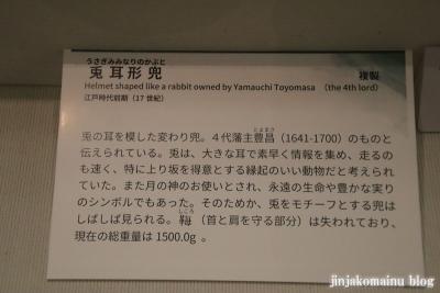 高知城(高知市丸ノ内)9