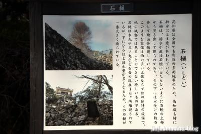 高知城(高知市丸ノ内)25