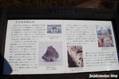 高知城(高知市丸ノ内)64