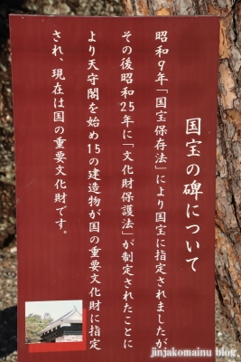 高知城(高知市丸ノ内)20