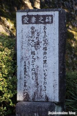 高知城(高知市丸ノ内)31