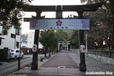 潮江江天満宮(高知市天神町)23