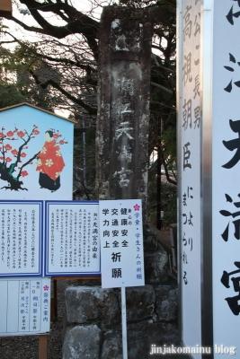 潮江江天満宮(高知市天神町)8