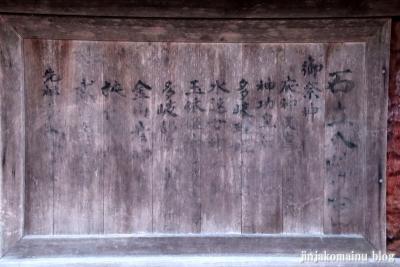 石立八幡宮(高知市石立町)2
