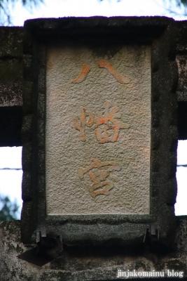 石立八幡宮(高知市石立町)46
