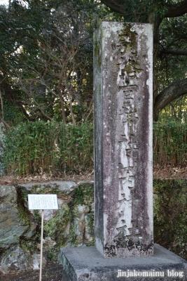 山内神社(高知市鷹匠町2-4-68)