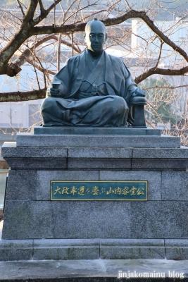 山内神社(高知市鷹匠町2-4-76)