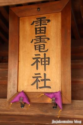 沢八坂神社  狭山市入間川8