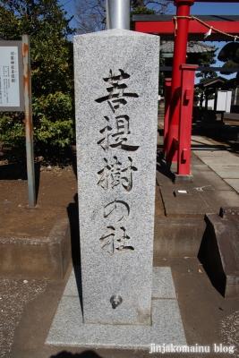 羽黒神社   狭山市加佐志4