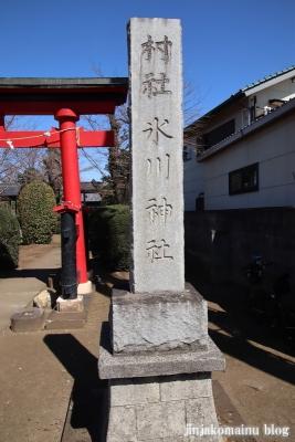 氷川神社  狭山市青柳2