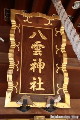 八雲神社  狭山市下奥富8