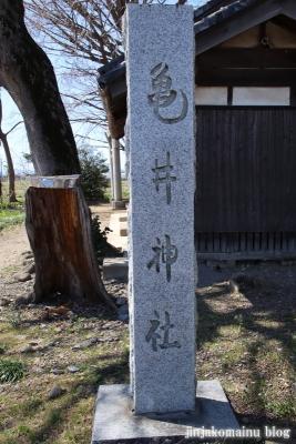 亀井神社  狭山市下奥富2