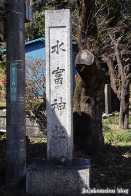 水富神社  狭山市根岸2