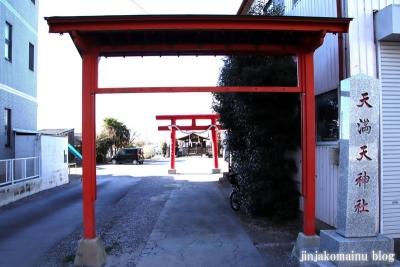 天満天神社  狭山市入間川3