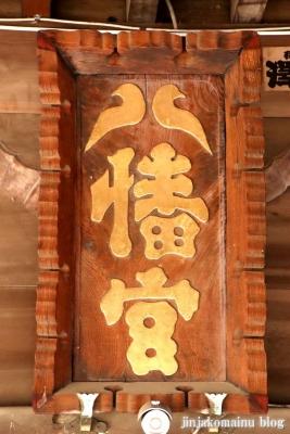 狭山八幡神社  狭山市入間川6