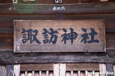 入間川諏訪神社   狭山市入間川4