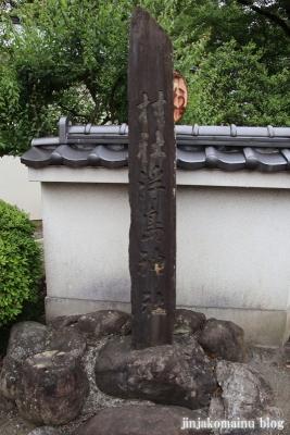 浮島神社  青梅市今井19