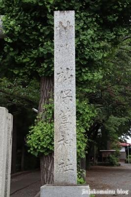 杣保葛神社 青梅市藤橋3