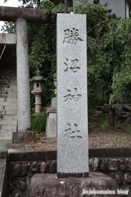 勝沼神社 青梅市勝沼2