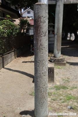 青渭神社 稲城市東長沼2