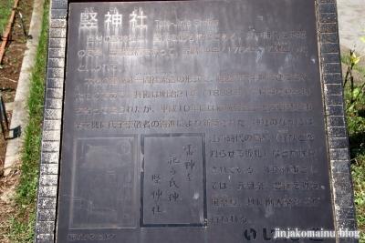 堅神社 稲城市百村2