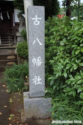 古八幡社  三鷹市大沢2