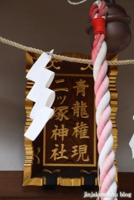 大澤八幡神社  三鷹市大沢7
