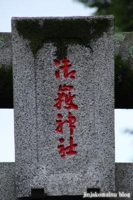 御嶽神社  三鷹市深大寺3