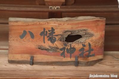 八幡神社  調布市緑ケ丘7