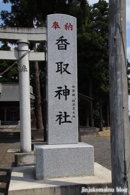 香取神社 古河市上片田2